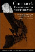 Colbert's Evolution of the Vertebrates: A History of the Backboned Animals Through Time, 5th Edition (Εξέλιξη των σπονδυλωτών - έκδοση στα αγγλικά)