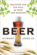 Beer Is Proof God Loves Us Beer Is Proof God Loves Us (Μπύρα - έκδοση στα αγγλικά)