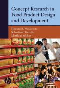 Concept Research in Food Product Design and Development (Σχεδίαση και ανάπτυξη τροφίμων - έκδοση στα αγγλικά)